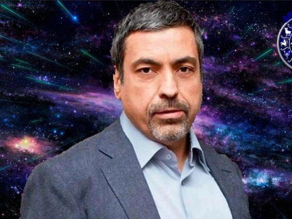 Астролог Павел Глоба назвал три знака Зодиака, которые разбогатеют весной 2020 года