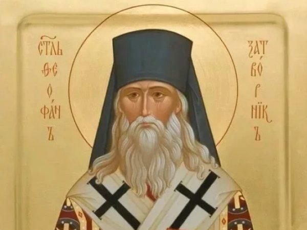 Какой сегодня праздник: 25 марта 2020 года отмечается церковный праздник Феофанов день