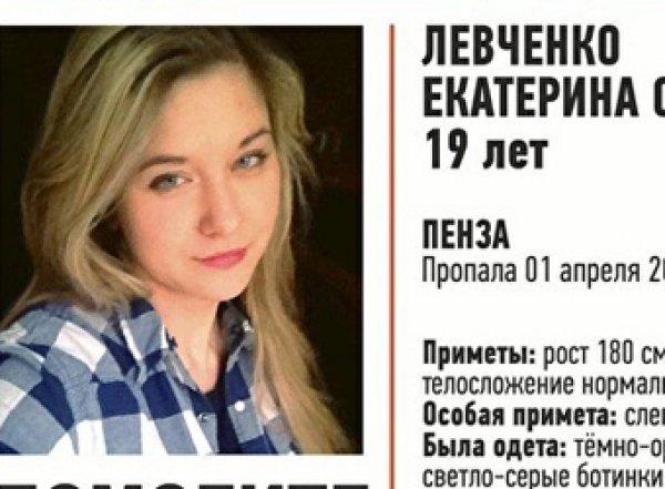 «Медуза»: под Рязанью найден труп подруги убитого фигуранта из дела «Сети»