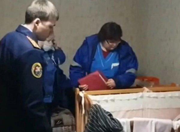 В Марий Эл отыскали похищенную из роддома новорождённую (ВИДЕО)