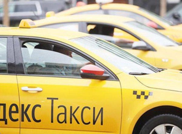Дело Голунова раскрыло тайну «Яндекс.Такси»