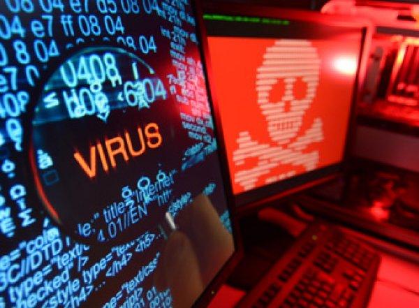 """Эксперты предупредили о всплеске """"кибер-коронавируса"""""""