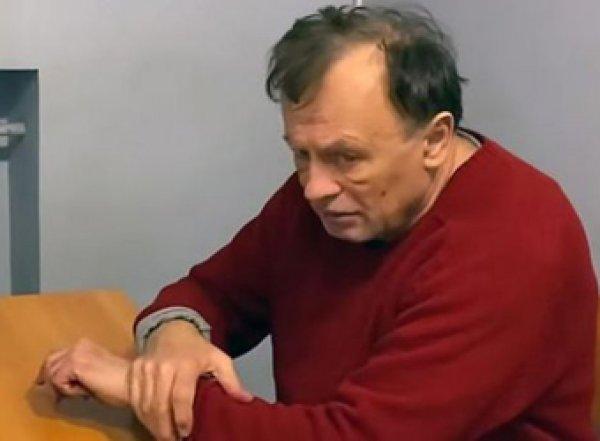 СКР завершил расследование дела историка-расчленителя Соколова