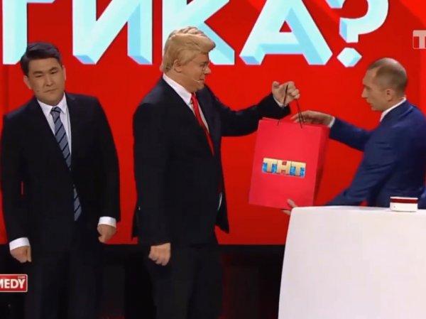 """""""Прогнулись"""": пародия Comedy Club на Путина и Трампа в программе """"Где логика?"""" разгневала Сеть (ВИДЕО)"""
