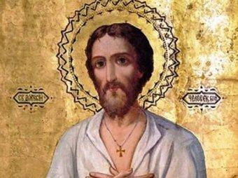Какой сегодня праздник: 30 марта 2020 года отмечается церковный праздник Алексей Теплый