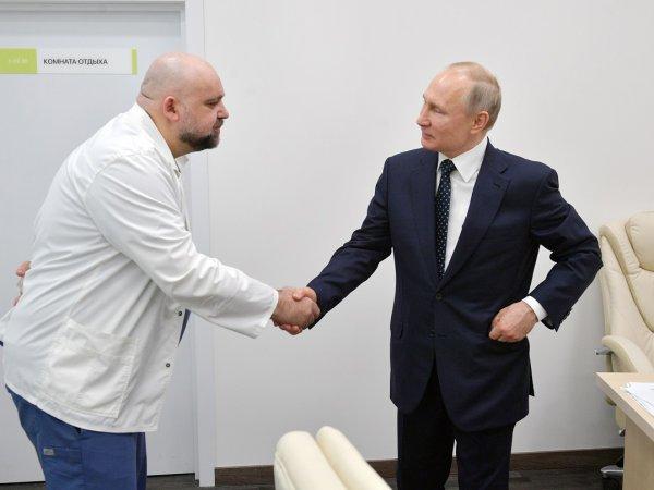 У главврача больницы в Коммунарке Дениса Проценко диагностировали COVID-19. Ранее он общался с Путиным