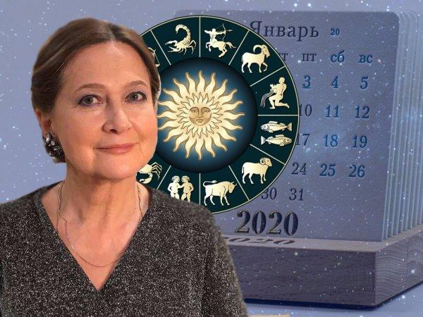 Астролог Глоба назвала 4 знака Зодиака, у кого в апреле 2020 года жизнь повернется на 180°