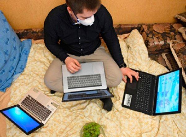 """""""Надевайте трусы"""": россиянам дали совет по работе на удаленке во время коронавируса"""