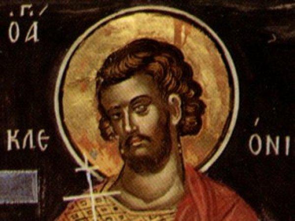 Какой сегодня праздник: 16 марта 2020 года отмечается церковный праздник Евтропиев день