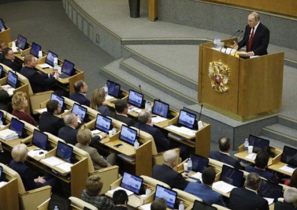 Госдума одобрила поправку о президентских сроках, разрешив Путину остаться на посту до 2036 года