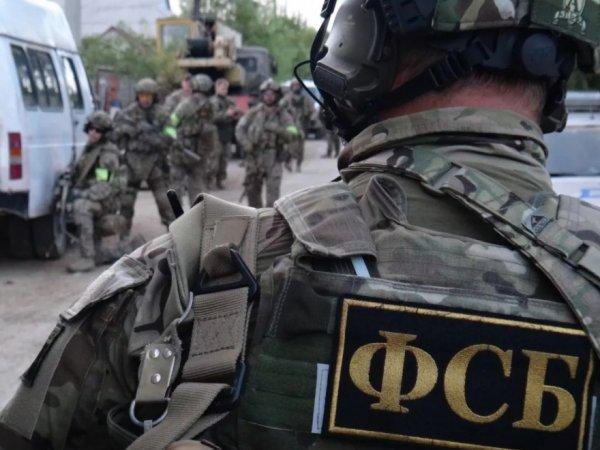 В ФСБ заявили о предотвращении теракта в Краснодаре
