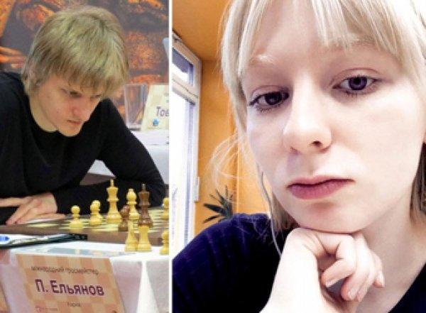 """""""С пакетами на голове"""": в Москве найдены мертвыми украинские шахаматисты"""