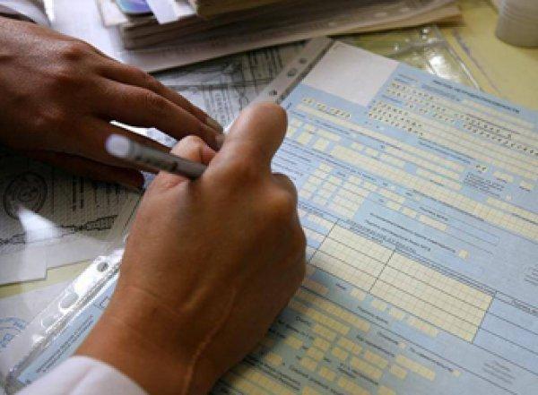 В России изменится система оплаты больничных и декретных отпусков