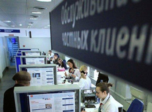 Российские банки повысили ставки по ипотеке и вкладам