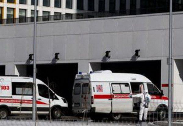 В Москве умерли сразу 5 пациентов с коронавирусом