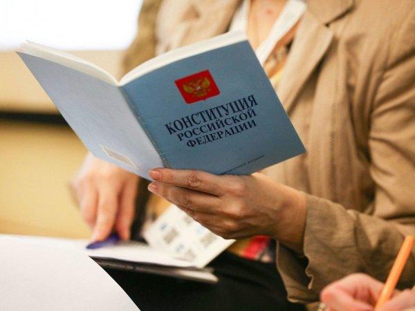 СМИ: голосование по Конституции РФ могут перенести на июнь