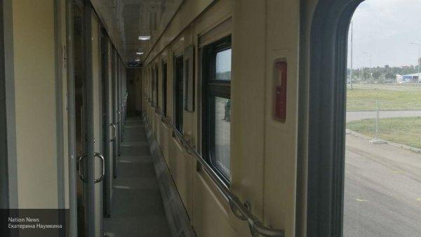 РЖД отменила часть поездов по России из-за коронавируса (СПИСОК МАРШРУТОВ)