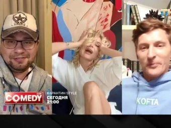 Полина Гагарина засветила голое тело под халатом во время домашнего Карантина-стайл на Comedy Club (ВИДЕО)