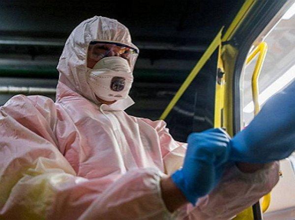 В России выявлены 11 новых случаев заражения коронавирусом