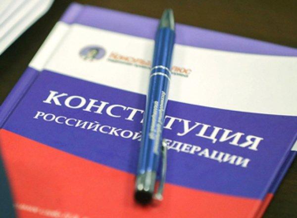 Путин внес поправки про бога, русский народ и союз мужчины и женщины в законопроект о Конституции