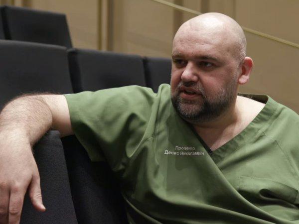 """""""Цена вопроса очень высока"""": главврач больницы в Коммунарке назвал два сценария окончания пандемии"""