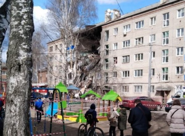 Взрыв в жилом доме в Орехово-Зуево 4 апреля: есть жертвы (ВИДЕО)