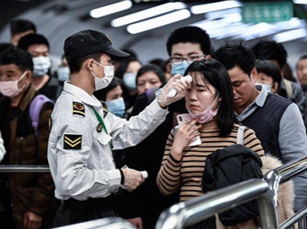 """В США нашли способы """"сурово наказать"""" Китай за коронавирус"""