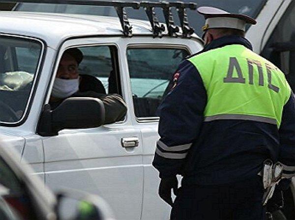 В Москве разрешили передвигаться в машине только по одному