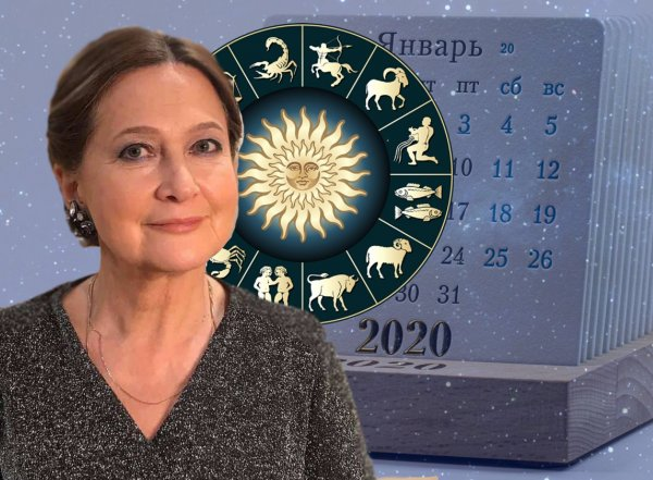 Астролог Тамара Глоба рассказала, когда эпидемия коронавируса в России пойдет на спад