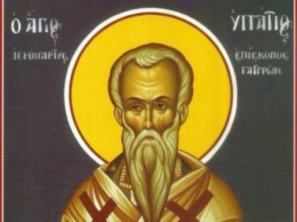 Какой сегодня праздник: 13 апреля 2020 года отмечается церковный праздник Ипатий Чудотворец