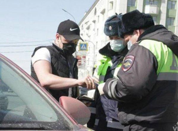 Московские власти озвучили правила проезда на авто во время изоляции