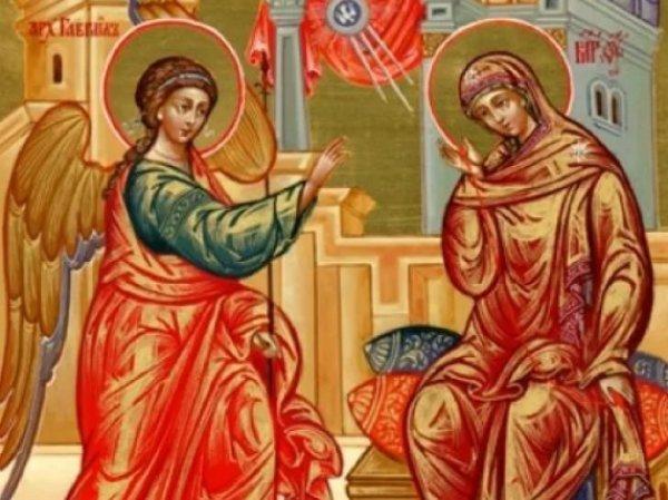 Какой сегодня праздник: 7 апреля 2020 года отмечается церковный праздник Благовещение Пресвятой Богородицы