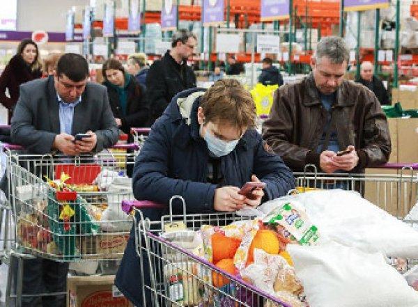 Россиянам перекроют вход впродуктовые магазины