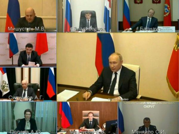 Обращение Путина 8 апреля 2020: президент обещал доплатить врачам по 80 тысяч рублей за работу с больными коронавирусом (ВИДЕО)