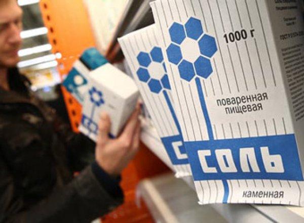 Минздрав объявил поваренную соль средством против коронавируса