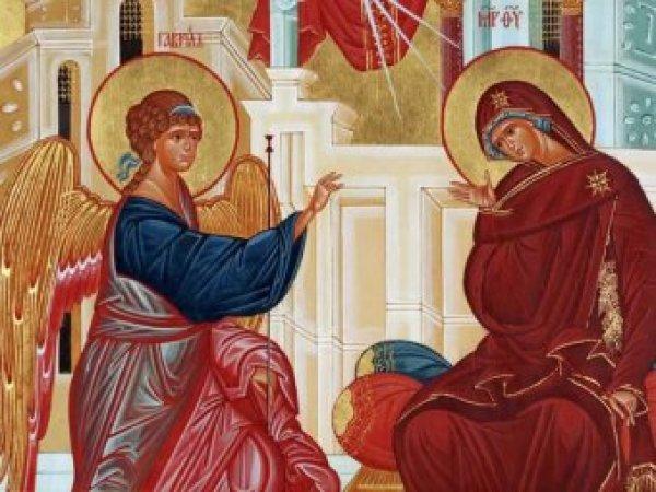 Какой сегодня праздник: 7 апреля 2020 года отмечается церковный праздник Благовещение