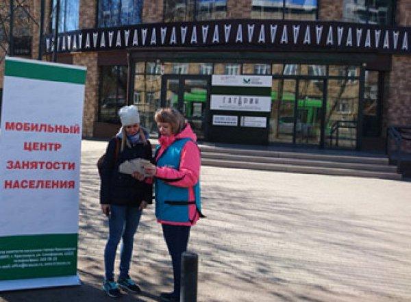 Челябинские чиновники не стесняясь в выражениях вразумляют население в Сети