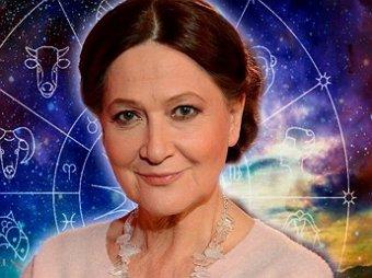 Астролог Глоба назвала три знака Зодиака, у которых наступит денежный успех с 12 по 24 апреля
