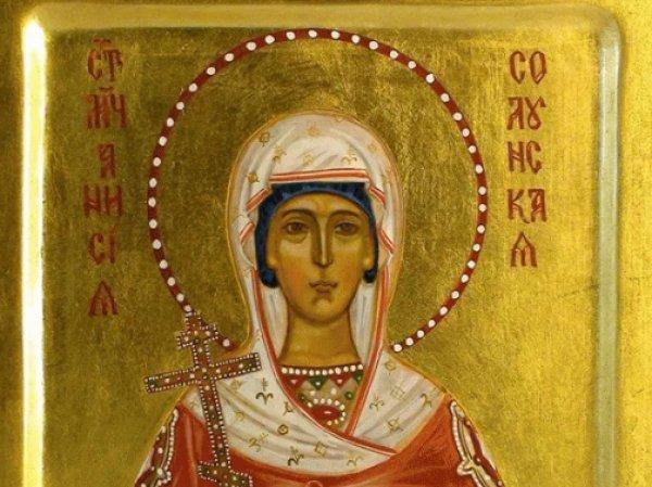 Какой сегодня праздник: 9 апреля 2020 года отмечается церковный праздник Матрена Настовица, Полурепица