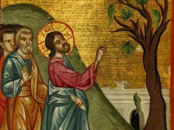 Какой сегодня праздник: 13 апреля 2020 года отмечается церковный праздник начало Страстной недели – Великий понедельник