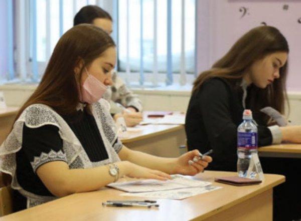 В России могут отменить ЕГЭ из-за COVID-19