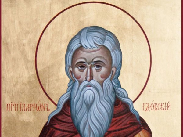 Какой сегодня праздник: 10 апреля 2020 года отмечается церковный праздник День памяти Преподобного Илариона