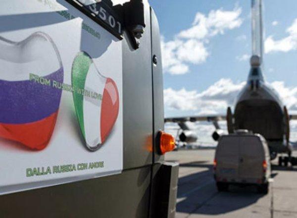 Итальянские украинцы устроили бунт из-за российских вирусологов