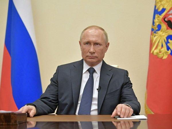 Обращение Путина 8 апреля 2020: онлайн трансляция (ВИДЕО)