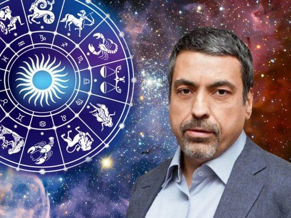 Астролог Павел Глоба: у трех знаков Зодиака в середине апреля 2020 начнется новая жизнь