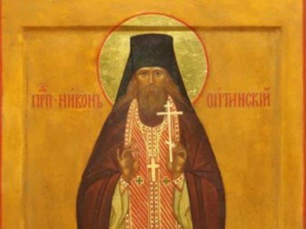 Какой сегодня праздник: 5 апреля 2020 года отмечается церковный праздник Никонов день