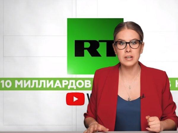 ФБК обвинил RT в накручивании миллионных просмотров на YouTube через порносайты и ботов