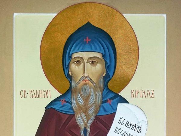 Какой сегодня праздник: 3 апреля 2020 года отмечается церковный праздник Кирилл Катанник
