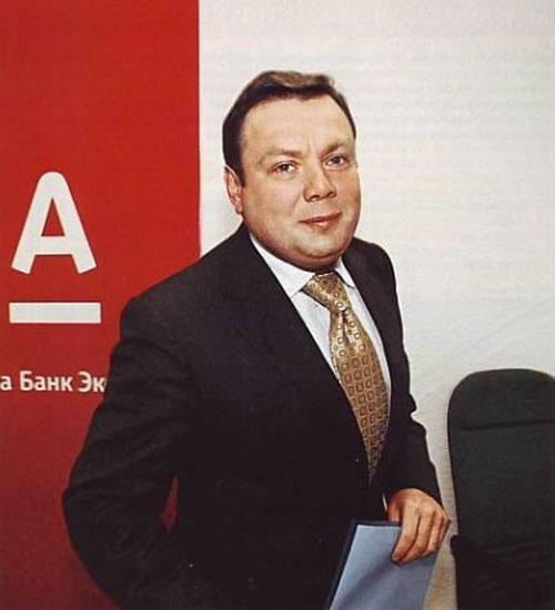 Самые богатые мужчины России