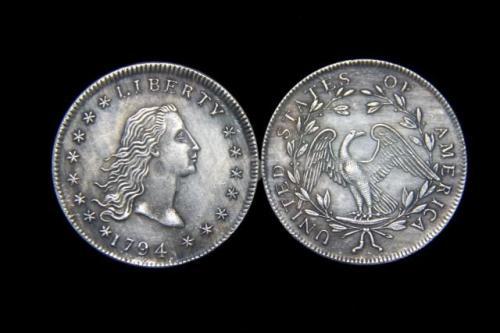 Рейтинг самых дорогих монет мира